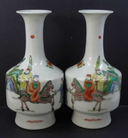 Pair Old Chinese Porcelain Vases Horses & Riders