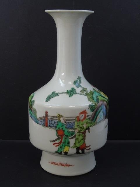 Pair Old Chinese Porcelain Vases Horses & Riders - 4