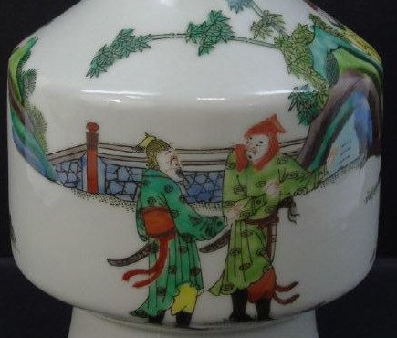 Pair Old Chinese Porcelain Vases Horses & Riders - 7