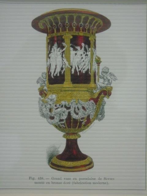 Four Framed & Matted Prints of Antique Urns - 6