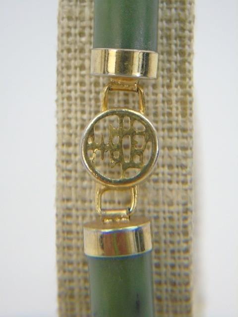 Estate Jade, Soapstone & Gold Bracelet & Earrings - 3