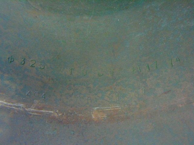 Heavy Cast Bronze Nautical / Ship Bell - 3