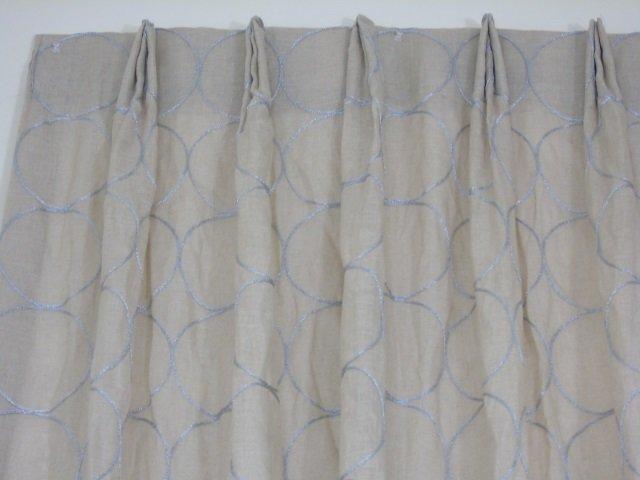 Custom Modern Beige & Silver Curtains from Kravet - 2