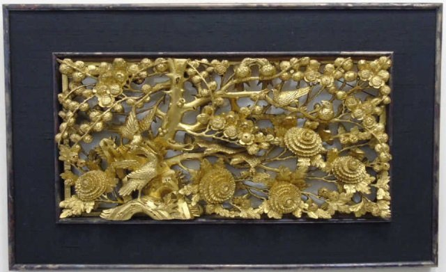 Antique Chinese Style Gold Gilt Carving Framed