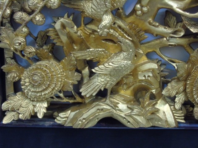 Antique Chinese Style Gold Gilt Carving Framed - 4