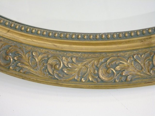 French Rococo Style Gold Tone Scrollwork Mirror - 2