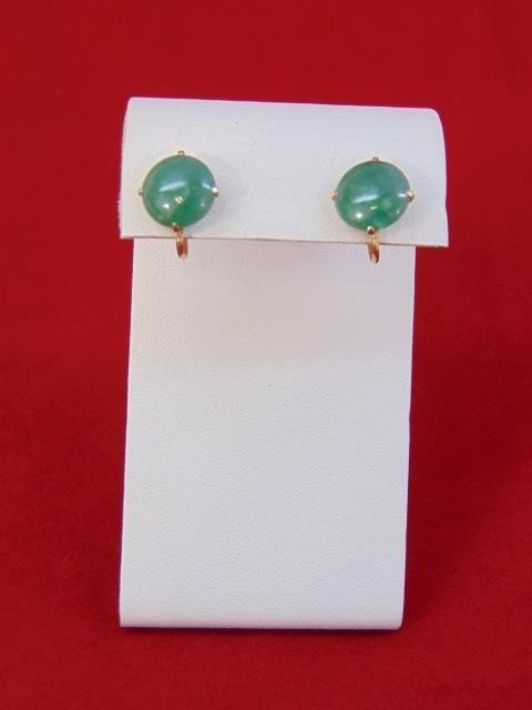 Estate 14kt Yellow Gold Cabochon Jade Earrings
