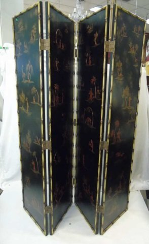 Large Contemporary 4 Panel Chinese Screen w Bamboo
