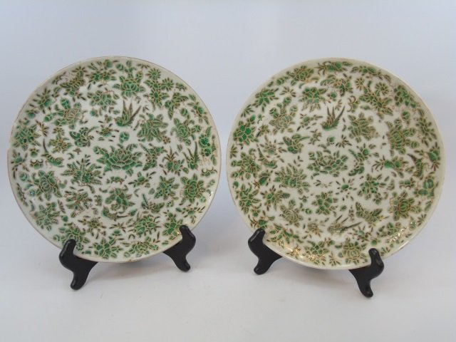 Pair Antique 19th C Chinese Green & Gold Plates