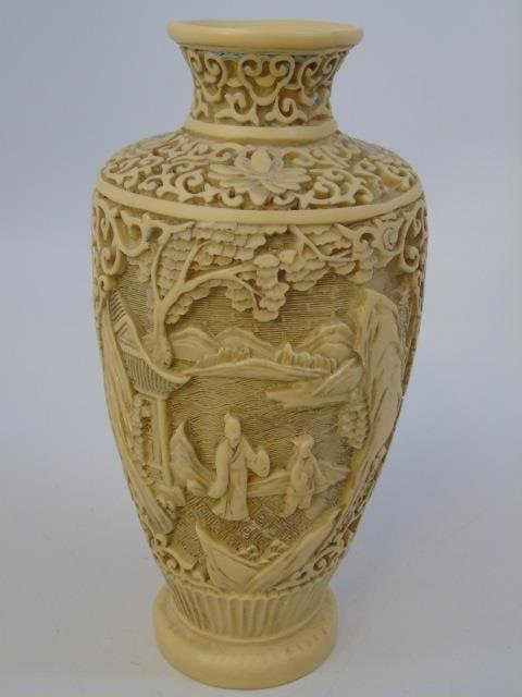 Vintage Chinese High Relief Garniture Vase Set - 4