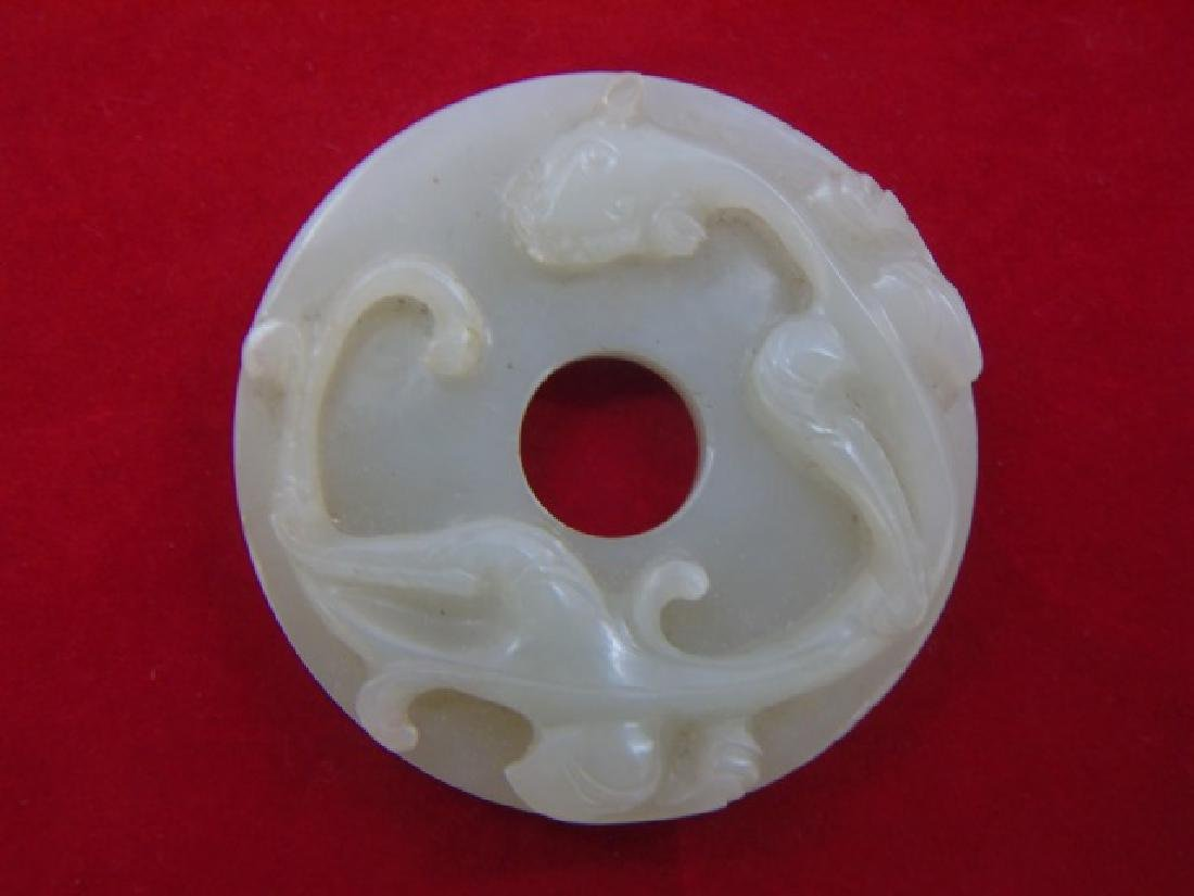 Antique 18th C. White Jade Disc w Carved Dragon