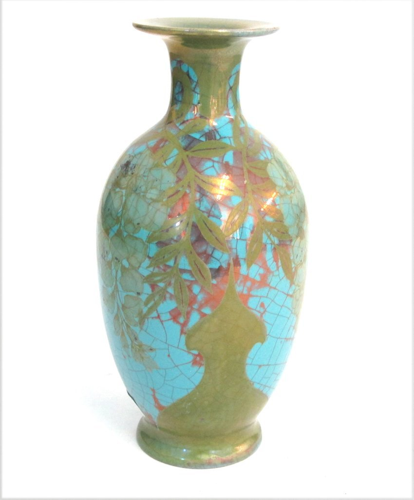 E.Balon Pottery Vase