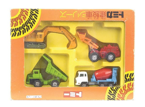 3004: Tomy Construction Gift Set