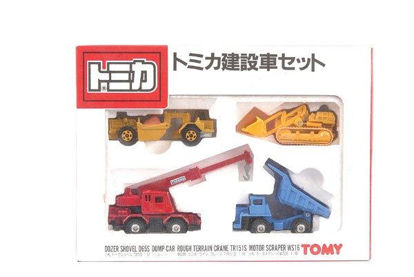 3005: Tomica Construction Gift Set
