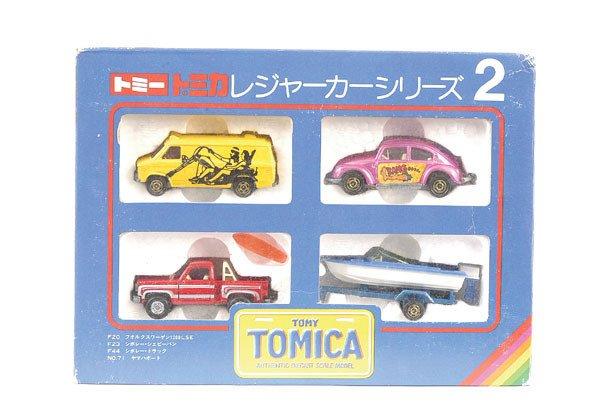 3009: Tomica Gift Set
