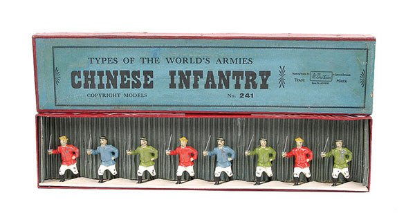 2017: Britains - Set 241 - Chinese Infantry