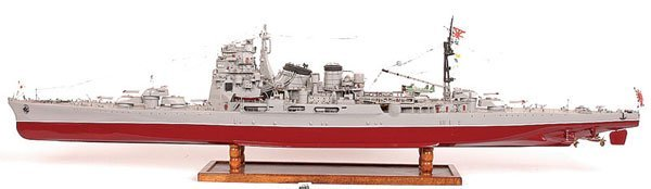 "4003: Japanese Imperial Navy Heavy Cruiser ""Takao"""