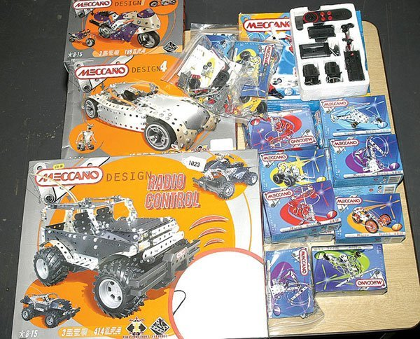 1023: French Meccano Set No.831511 & Others