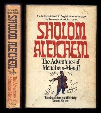 1969,Aleichem, Sholom,Adventures Of Menahem-Mendl (The)