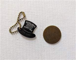 Rare Vintage Early Whiskey Keychain