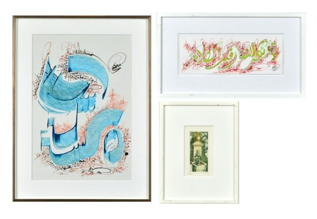 Group of Three Assorted Color Prints
