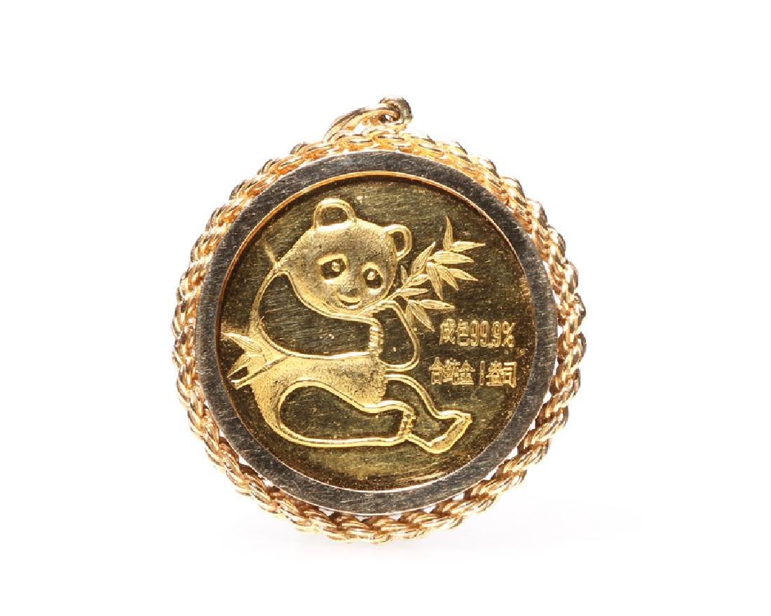 A gold panda coin