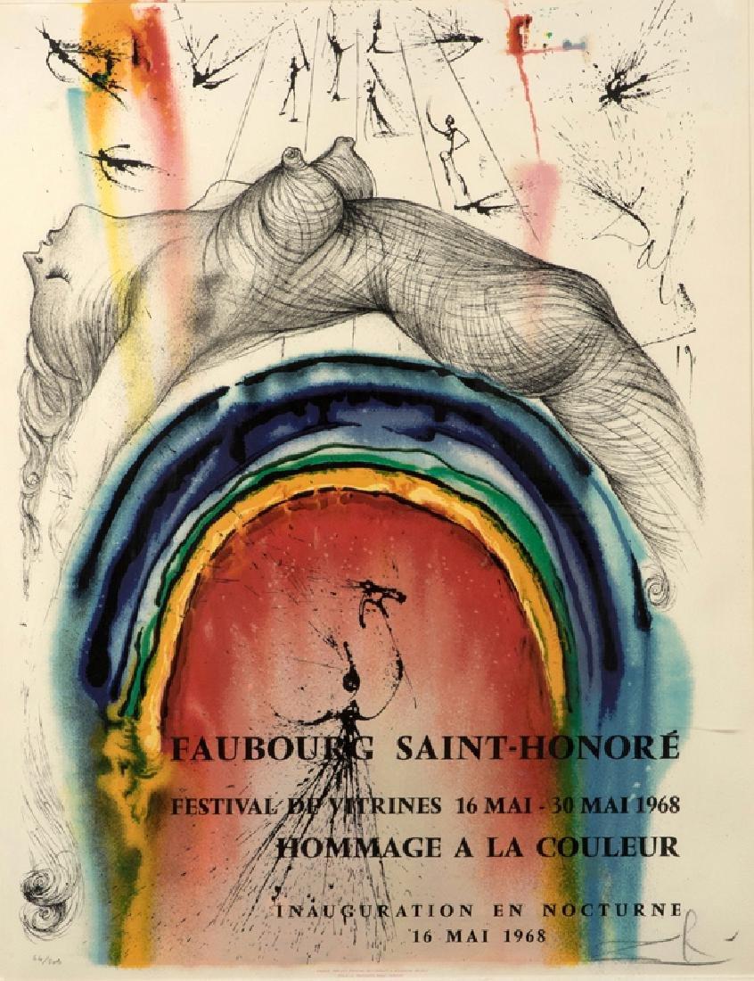 Salvadore Dali (1904 - 1989 Spanish)