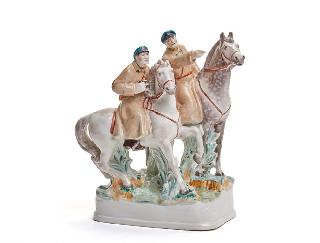 A Russian propaganda porcelain figural group, Soviet - 2