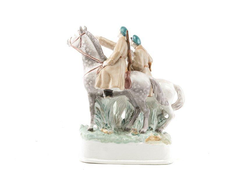 A Russian propaganda porcelain figural group, Soviet - 4