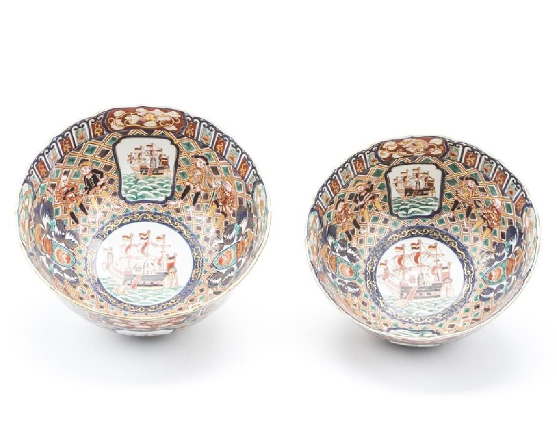 A pair of Japanese Imari porcelain bowls