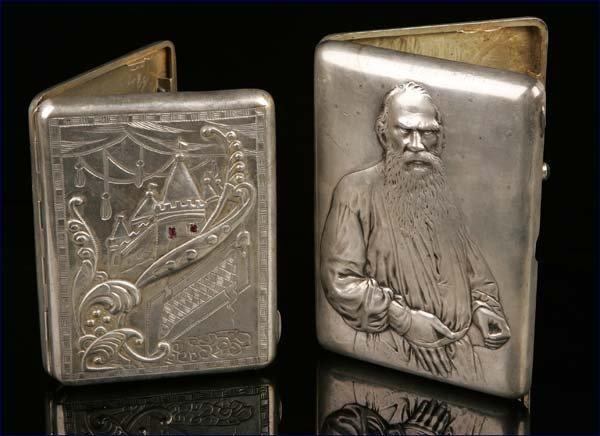 1010: Two Russian silver cigarette cases