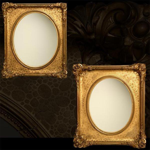 1002: A near pair of Victorian portrait frame mirrors