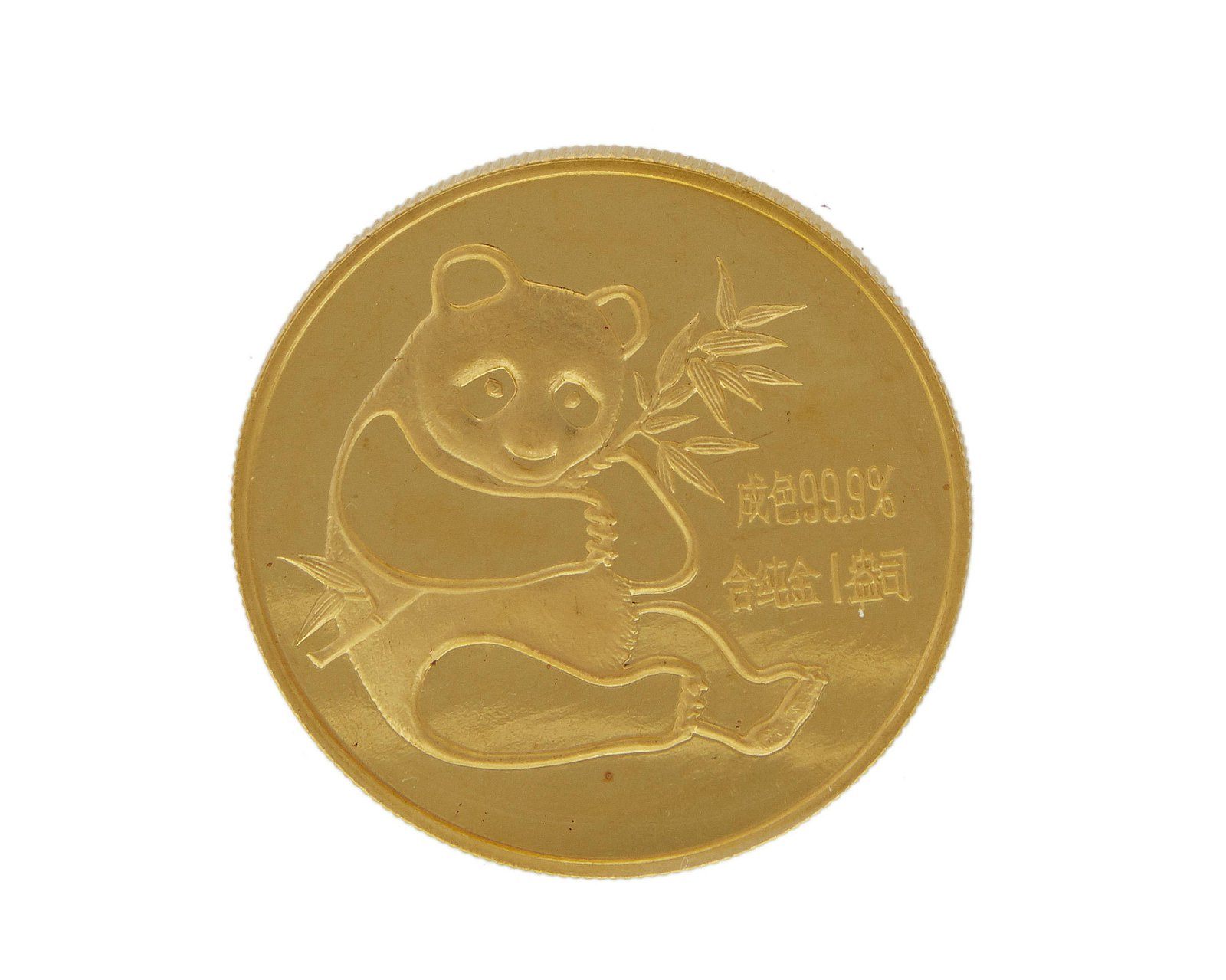 A Chinese 1982 gold panda coin