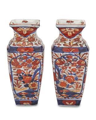 A pair of Chinese Imari porcelain vases