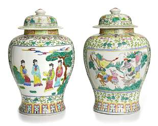 A pair of Chinese ceramic lidded vases