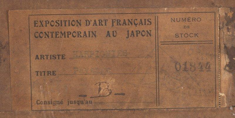 Henri Harpignies (1819-1916 French) - 3