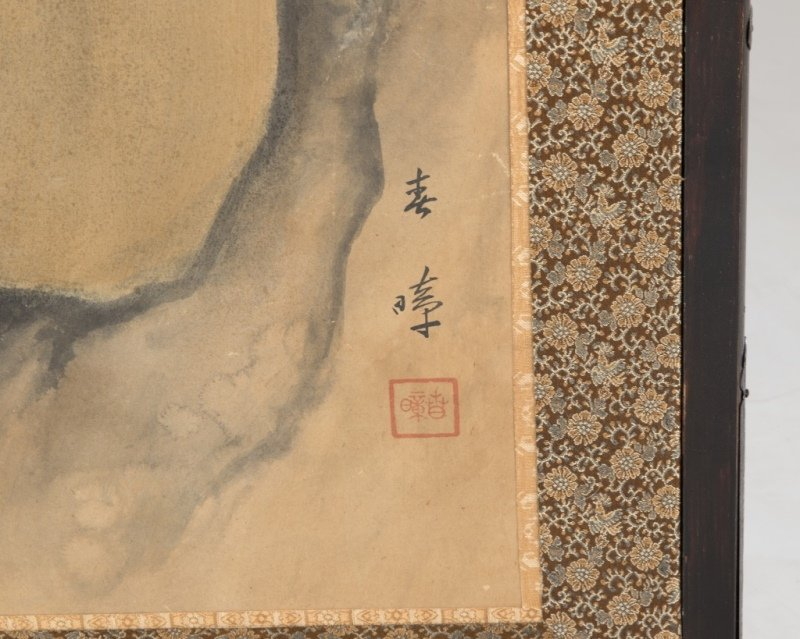 A Japanese two-panel folding byobu floor screen - 4
