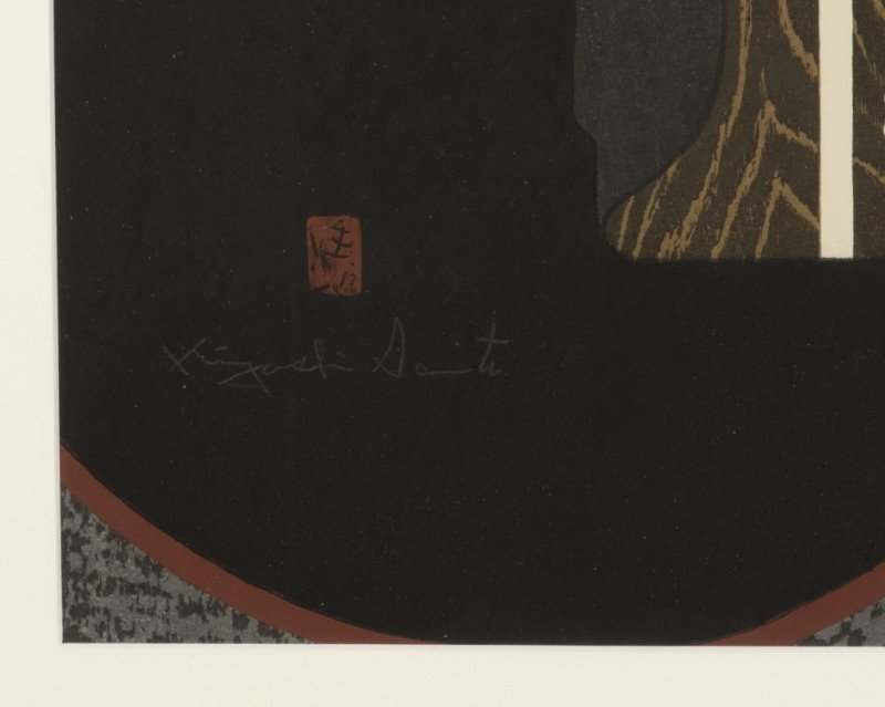 Kiyoshi Saito (1907-1997 Japanese) - 2