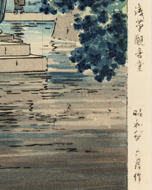Tsuchiya Koitsu (1870-1949 Japanese) - 3