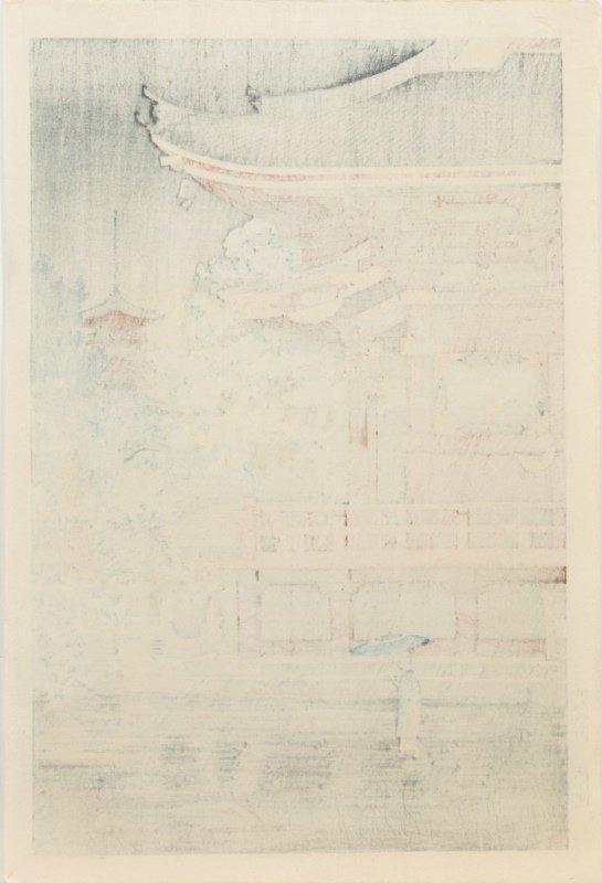 Tsuchiya Koitsu (1870-1949 Japanese) - 4