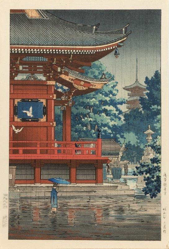 Tsuchiya Koitsu (1870-1949 Japanese) - 5