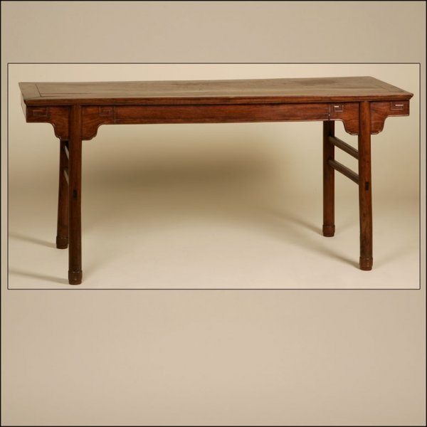 1041: A CHINESE HARDWOOD ALTAR TABLE