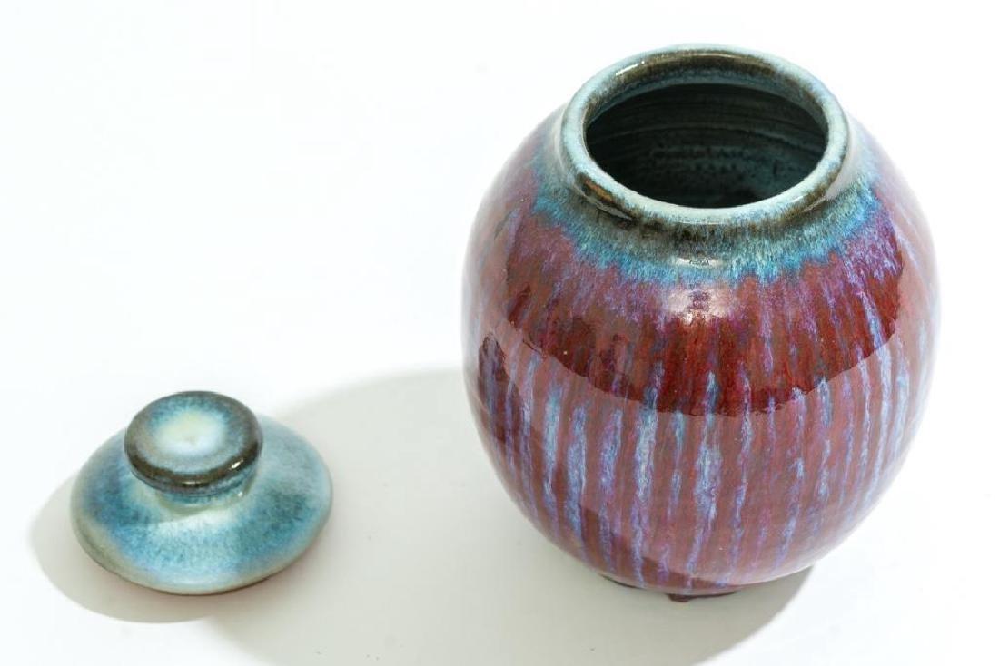 Harding Black (1912-2004), Red and Blue Ginger Jar, - 3