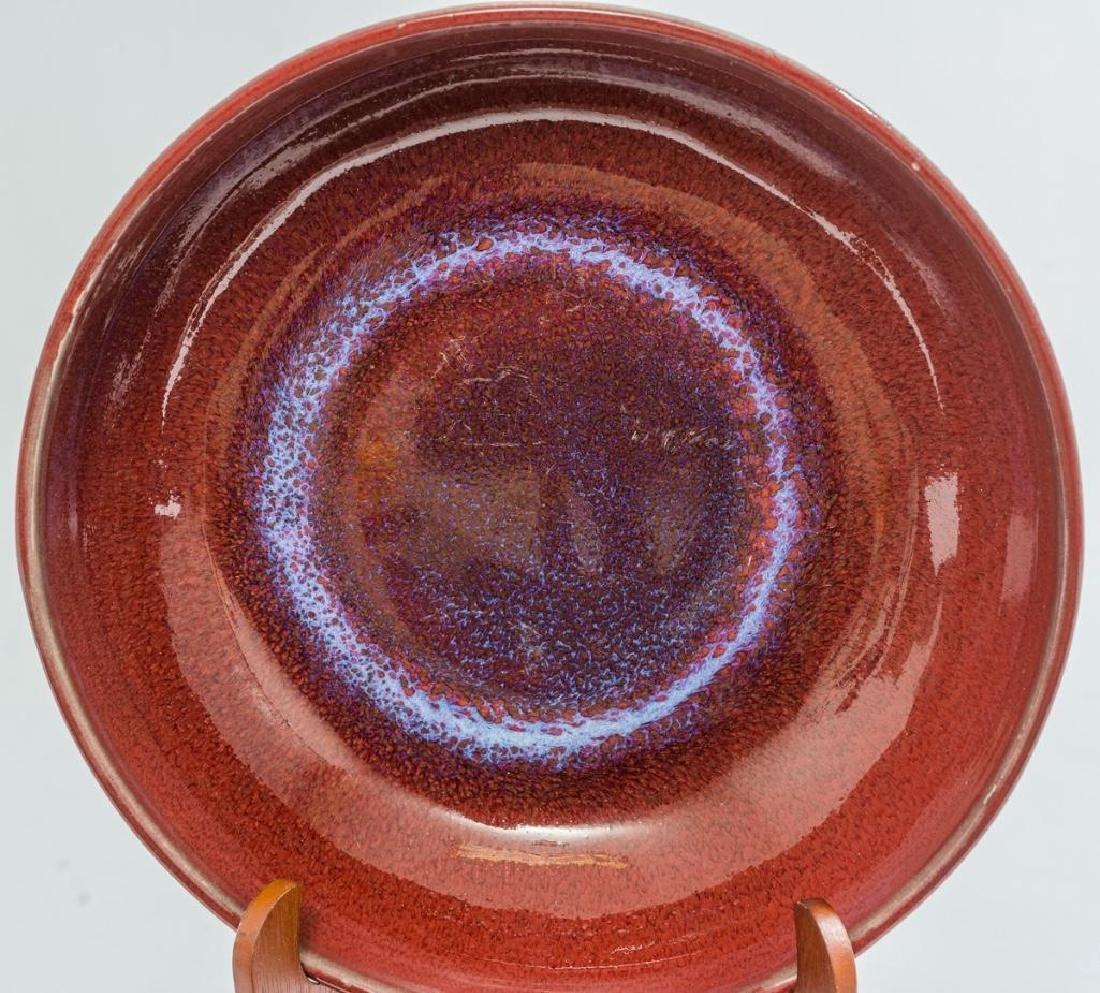 Harding Black (1912-2004), Red Dish, 1990