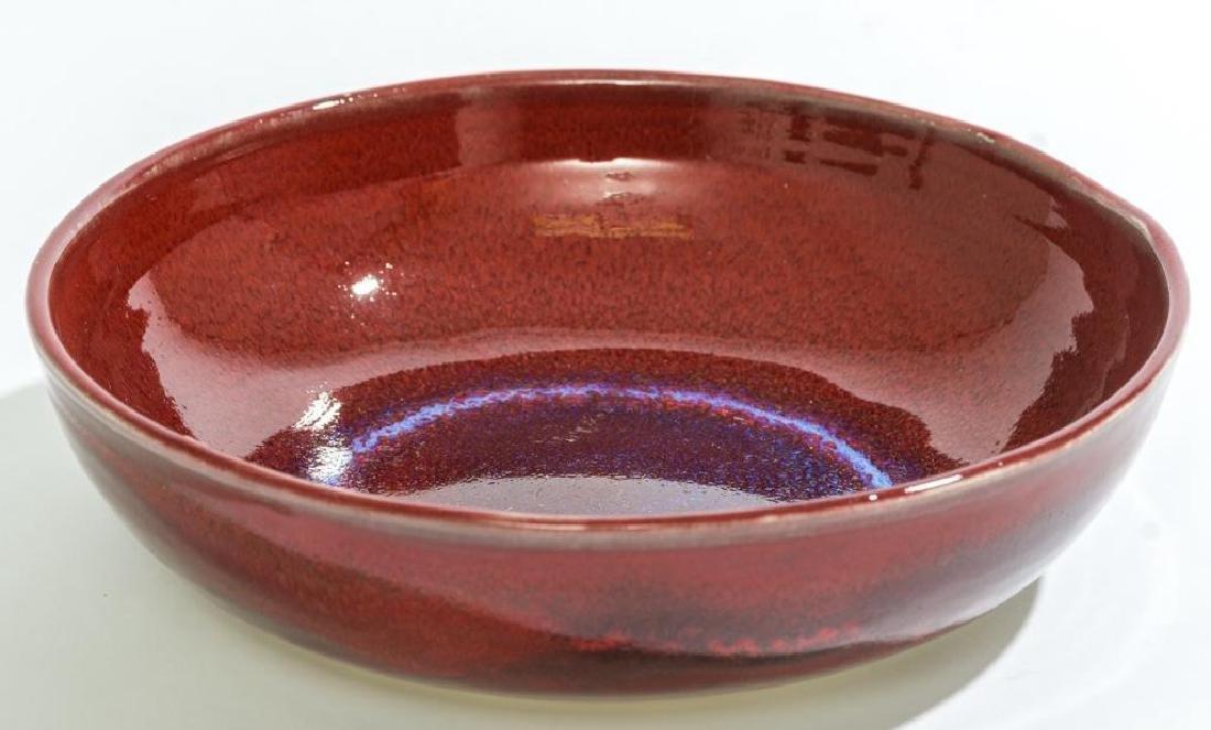 Harding Black (1912-2004), Red Dish, 1990 - 5
