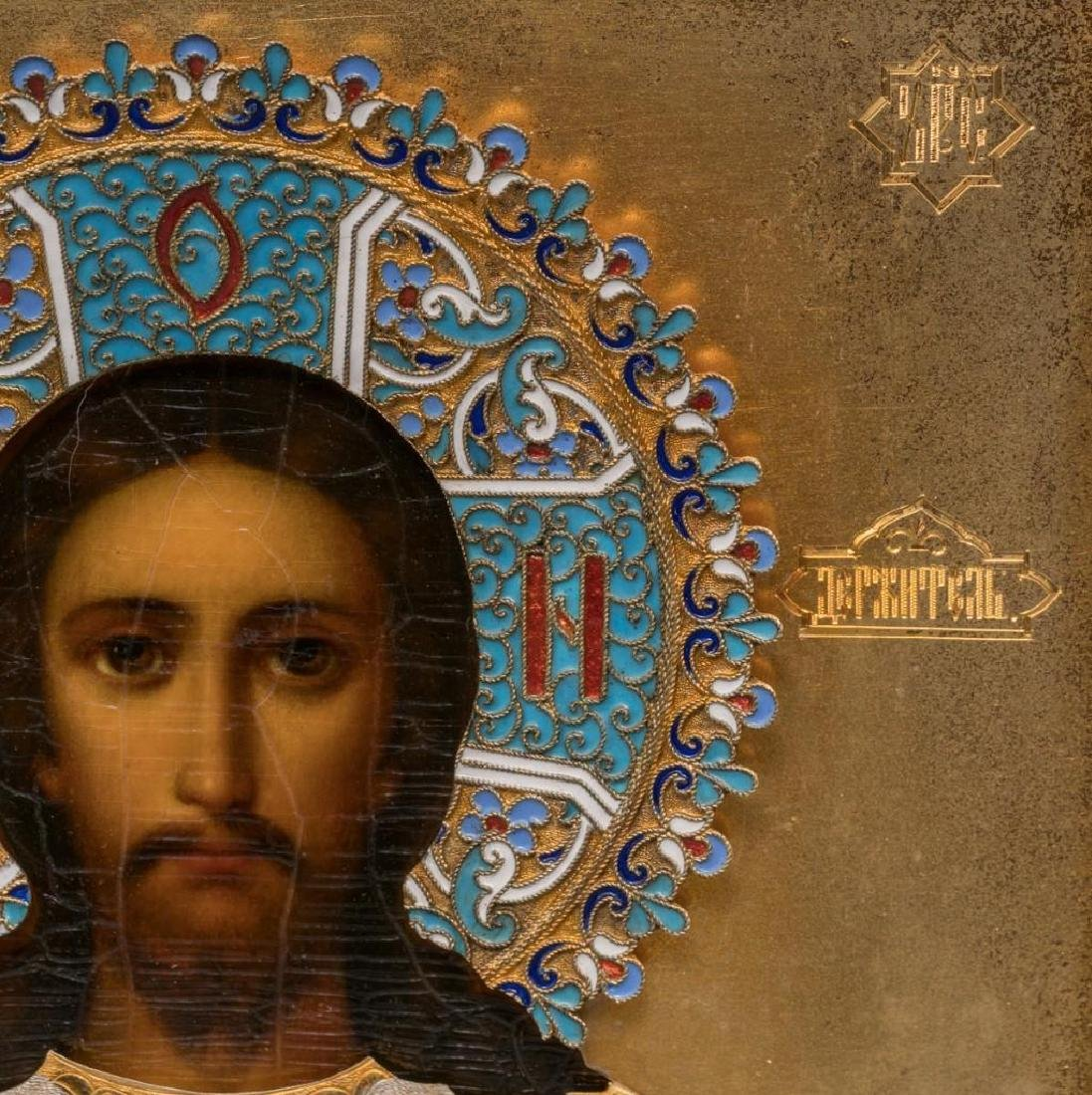 Russian Icon of Christ Pantocrator with Gilded Silver - 12