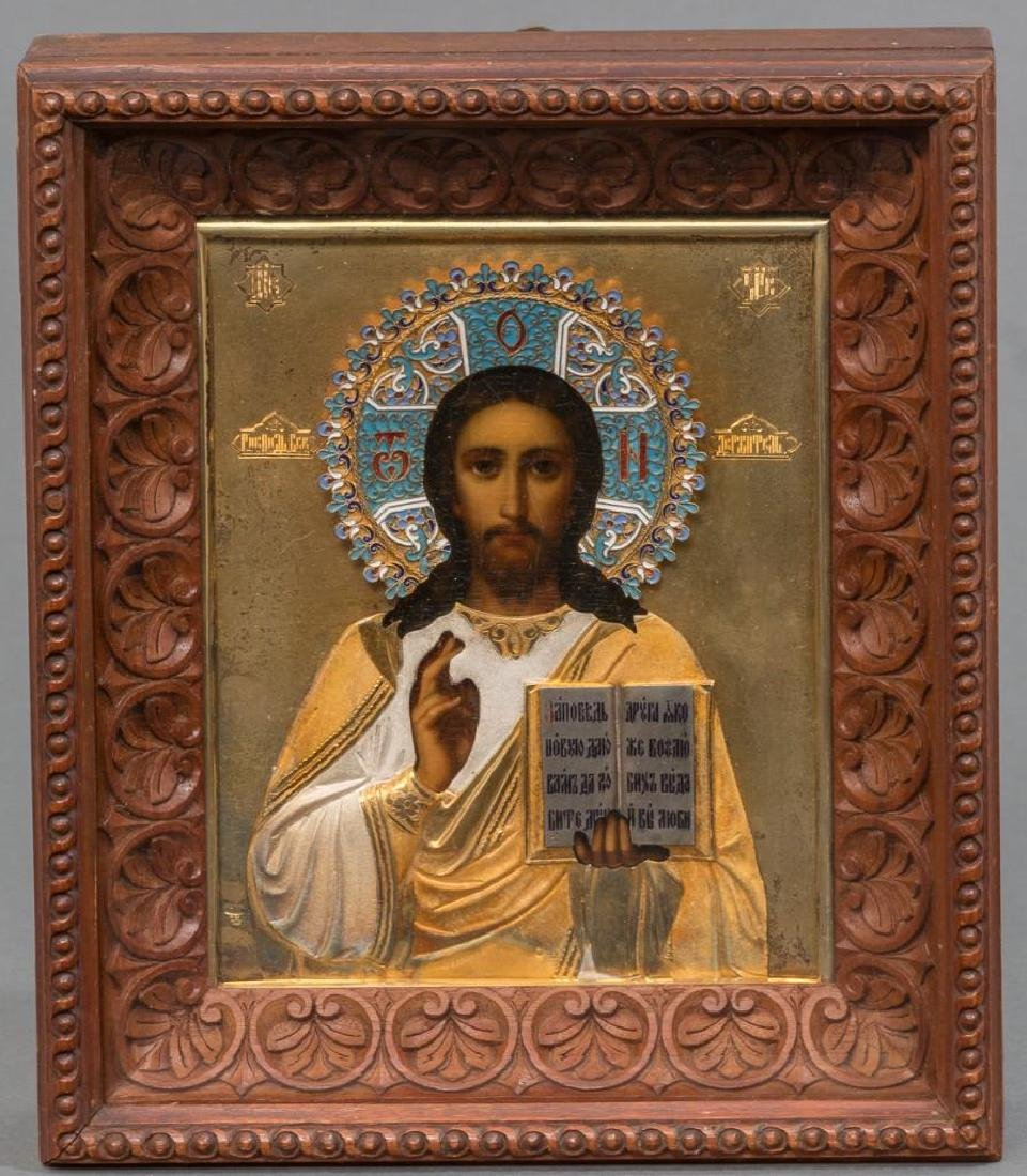 Russian Icon of Christ Pantocrator with Gilded Silver