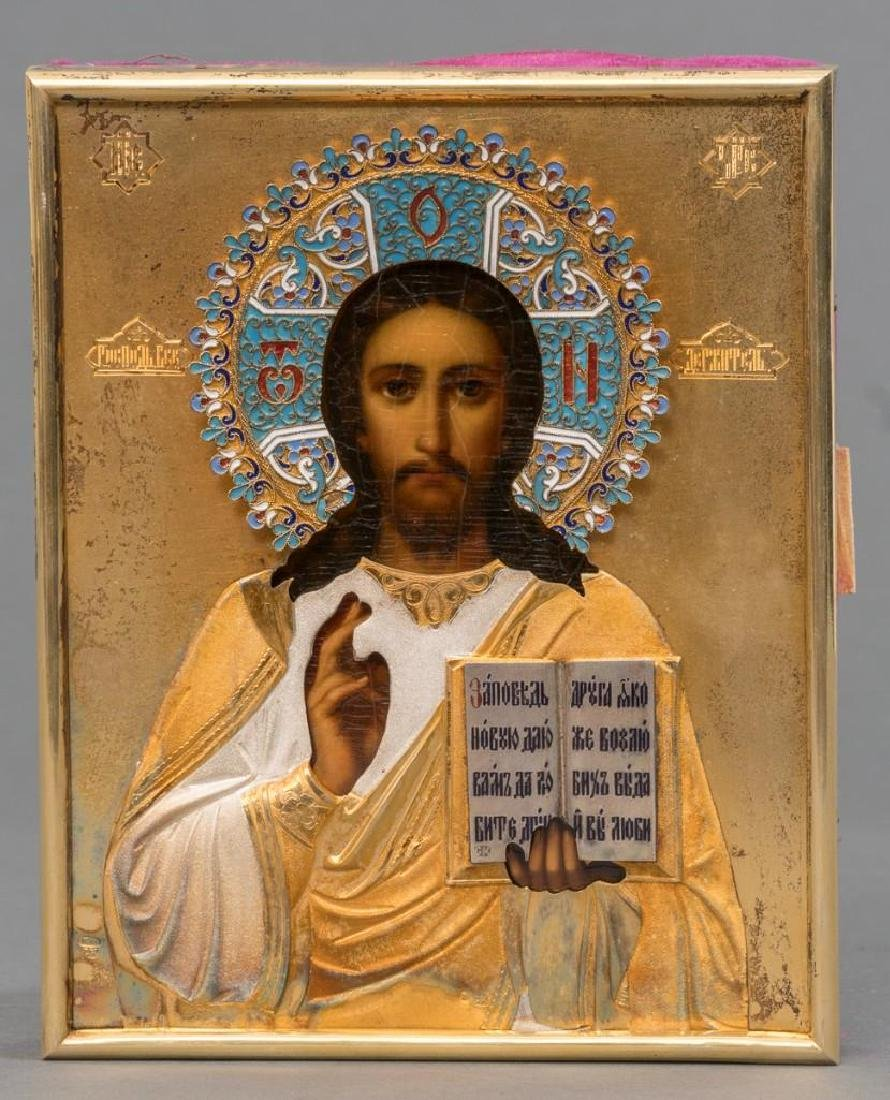 Russian Icon of Christ Pantocrator with Gilded Silver - 2