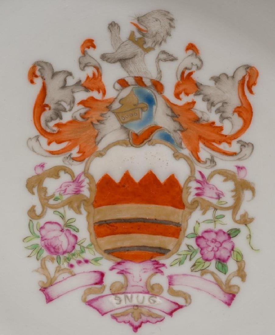 (4) Chinese Export Armorial Porcelain - 3