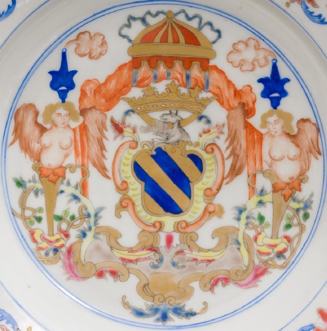 (6) Chinese Export Armorial Porcelain Dishes - 4